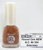 ...Лак для ногтей Fennel One NEW Nail Color № 304 блестки